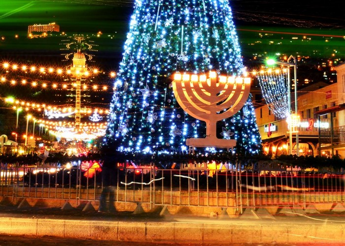 Haifa_Holidays
